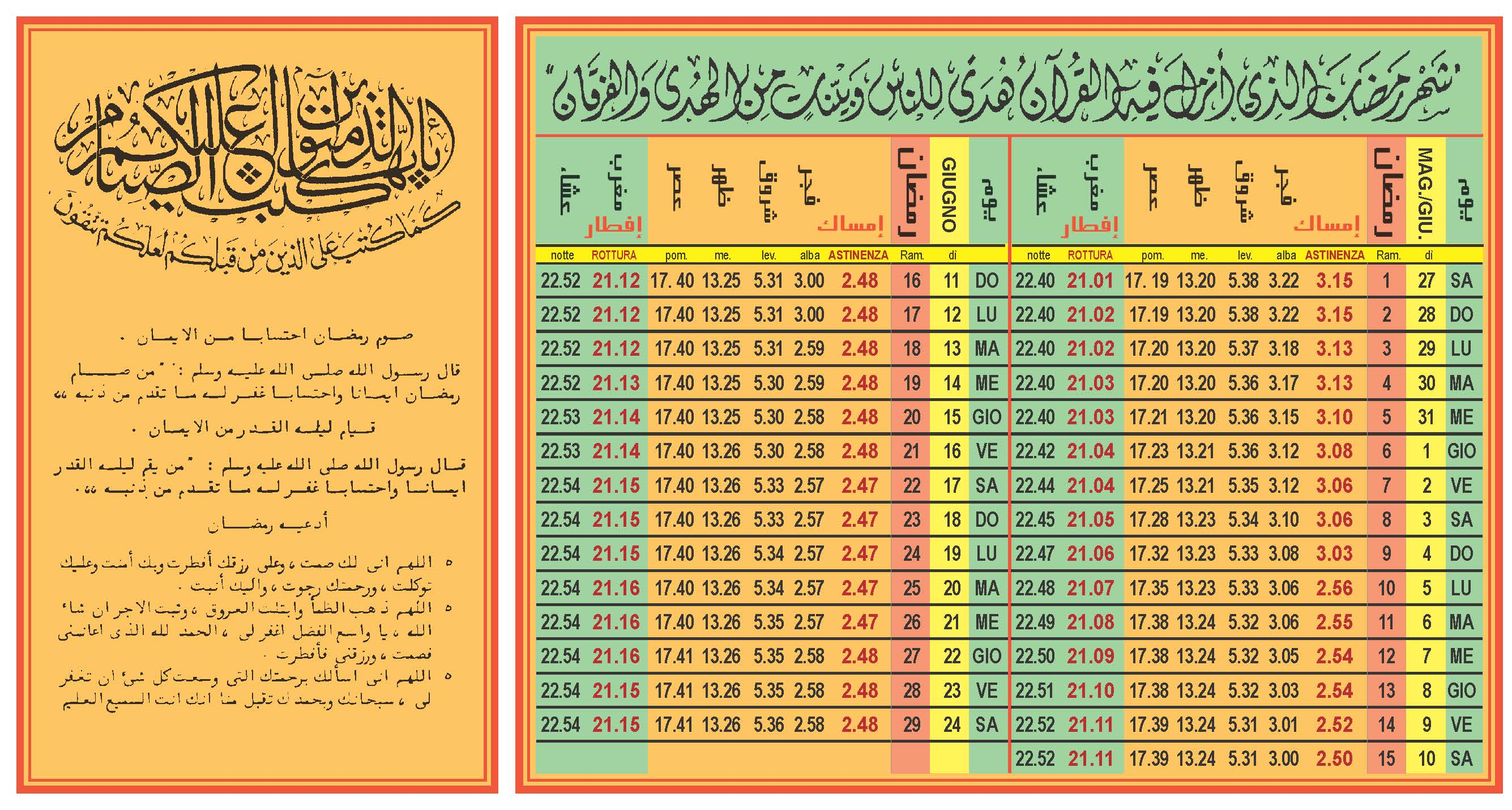 Il Calendario Islamico.O Calendario Islamico Calendarios Hd